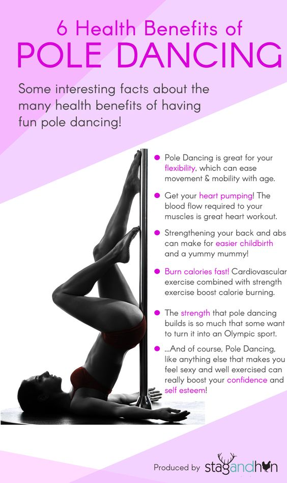 pole dancing benefits