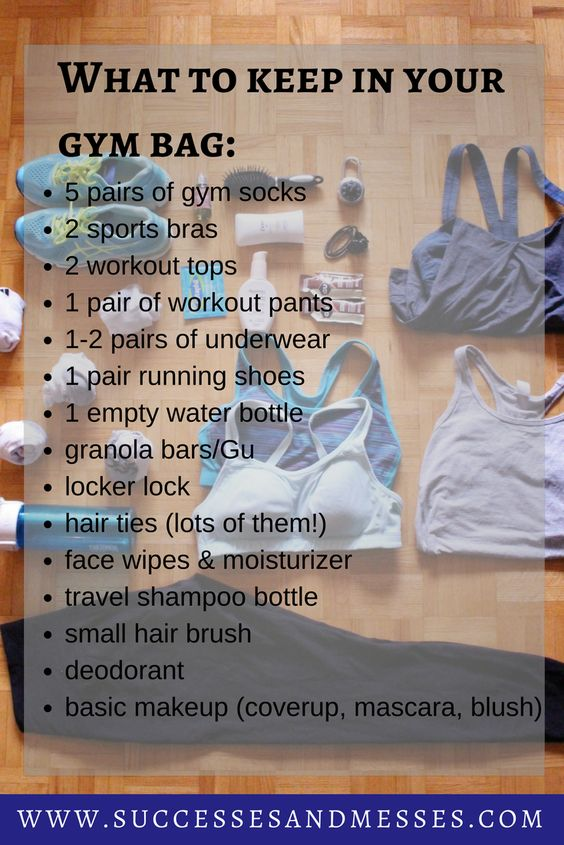 What to keep in your gym bag 2
