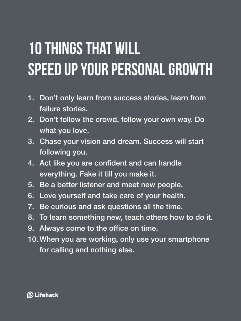 things that will speed up your personal growth