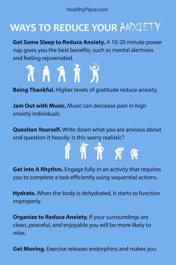 ways to reduce your anxiety