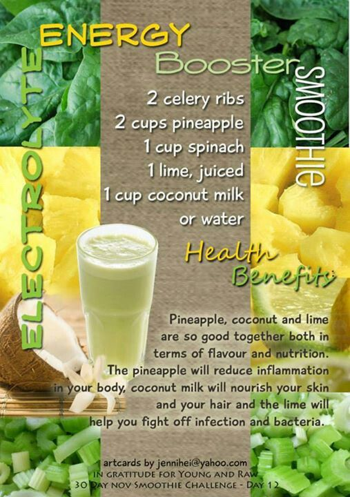 Energy booster smoothie