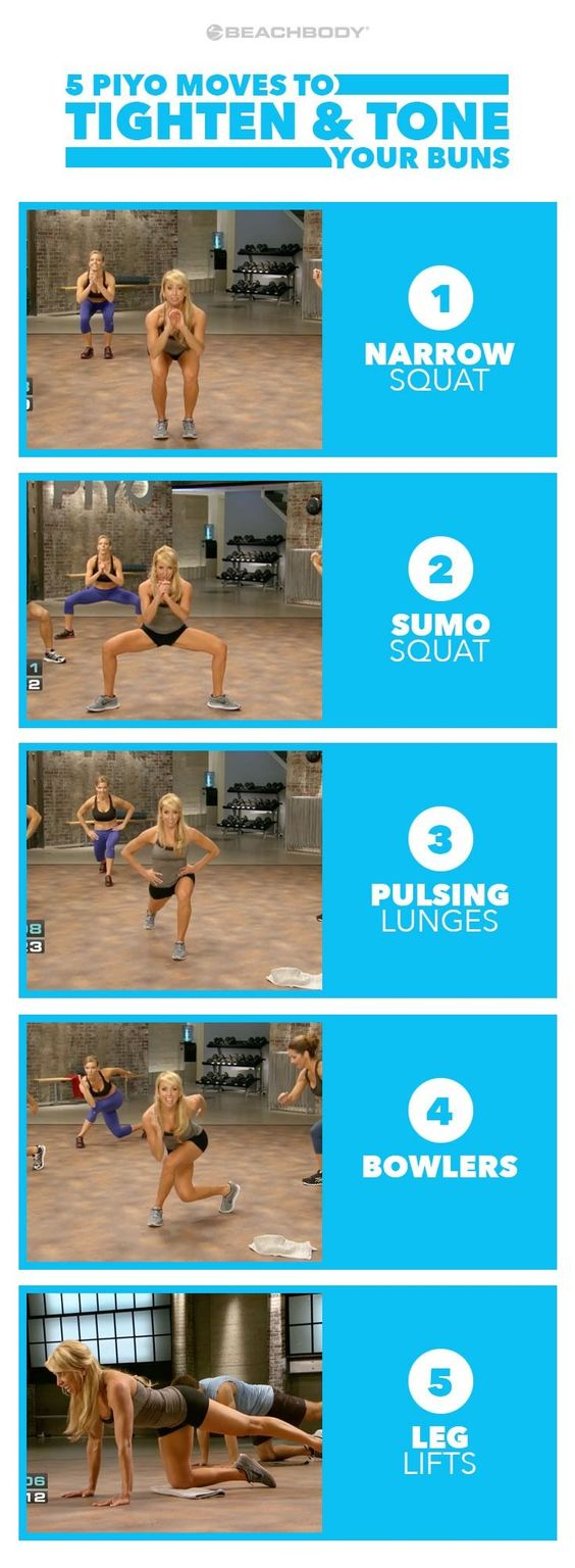 PiYo moves to tighten and tone your Buns