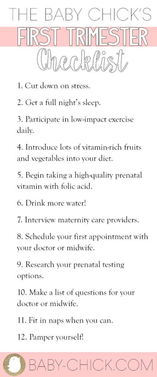 first trimester checklist