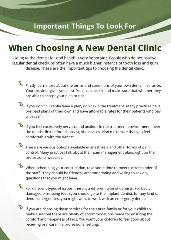 When Choosing a New Dental Clinic