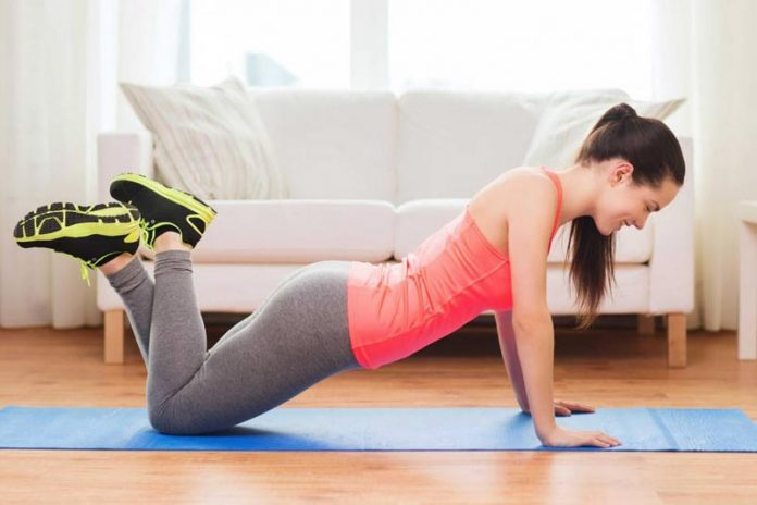 Fitness Exercises At Home
