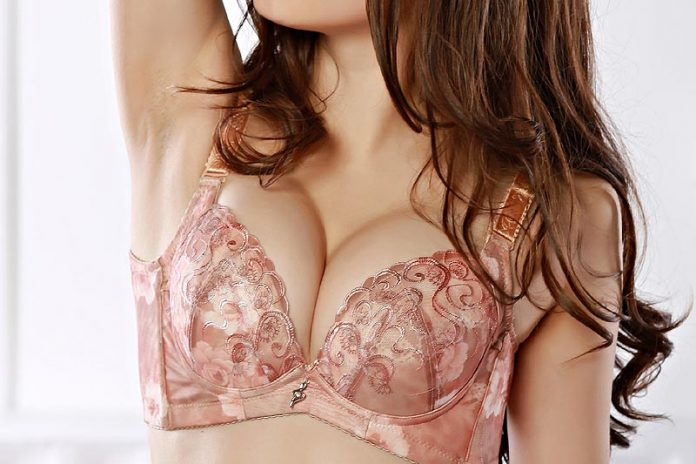 Top 4 Sexy Bras Of This Season